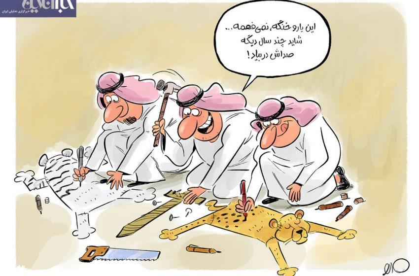 ببینید عربستان چطور سر ترامپ کلاه گذاشت!