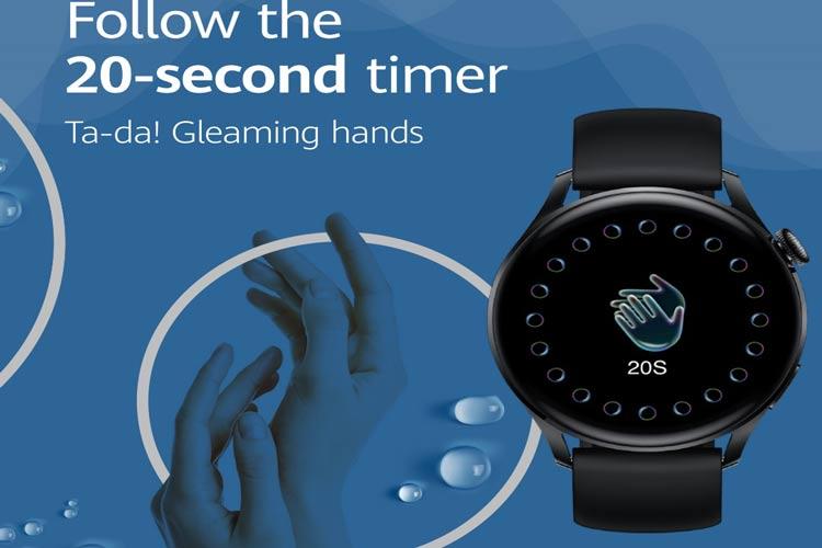 ابتکار جدید هواوی در ساعتهای هوشمند واچ ۳  برای محافظت از سلامتی شما