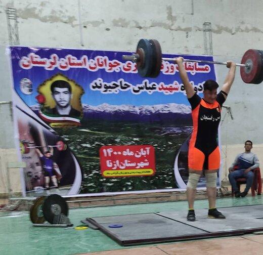 بروجرد قهرمان مسابقات وزنهبرداری زیر ۲۰ سال استان  در ازنا