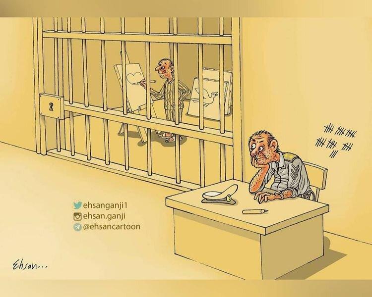 سیلاد جای زندانی و زندانبان عوض شد!