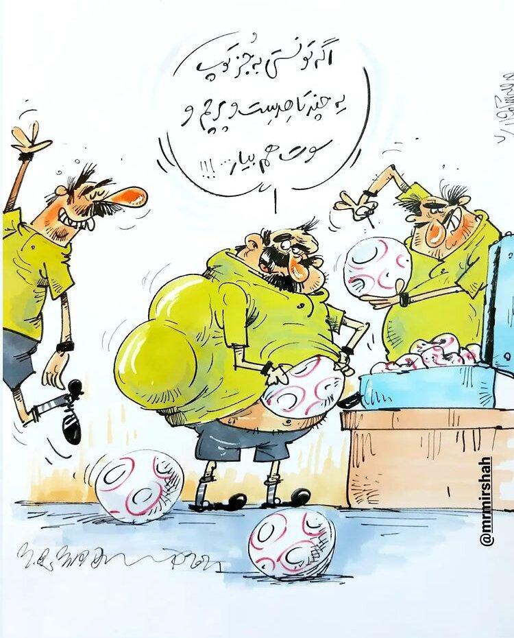 سیلاد داوران ایرانی واردکننده توپ فوتبال شدند!