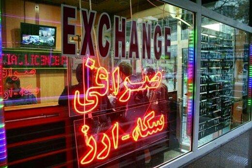 قیمت طلا، سکه و ارز ۱۴۰۰/۰۷/۲۹/ دلار در نیمه کانال ٢٧ هزار تومان ایستاد