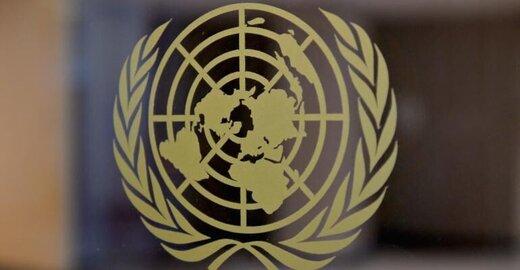 واکنش سازمان ملل به اقدام اسرائیل علیه نهادهای فلسطینی