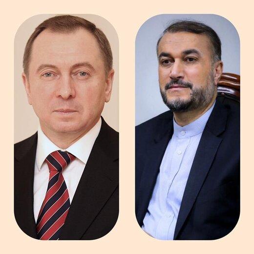گفتگوی امیرعبداللهیان با وزیرخارجه بلاروس درباره وضعیت اتباع ایرانی گرفتار در منطقه مرزی